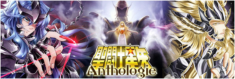 RPG Saint Seiya: l'Anthologie
