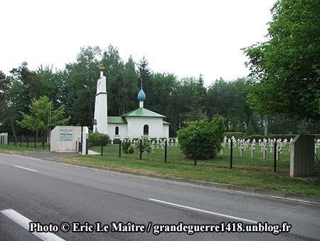 Chapelle et cimetière russes de Saint-Hilaire-le-Grand