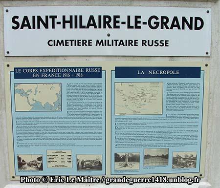 Panneau d'information de la Chapelle et du cimetière russes de Saint-Hilaire-le-Grand