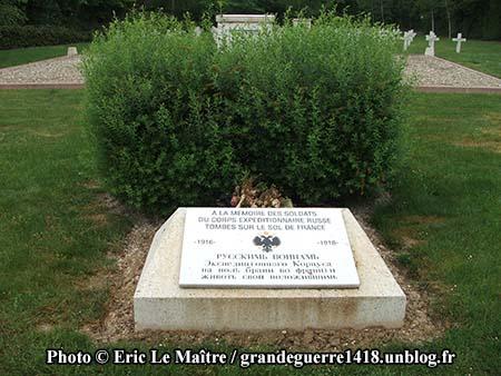 Stèle commémorative de la Chapelle et du cimetière russes de Saint-Hilaire-le-Grand