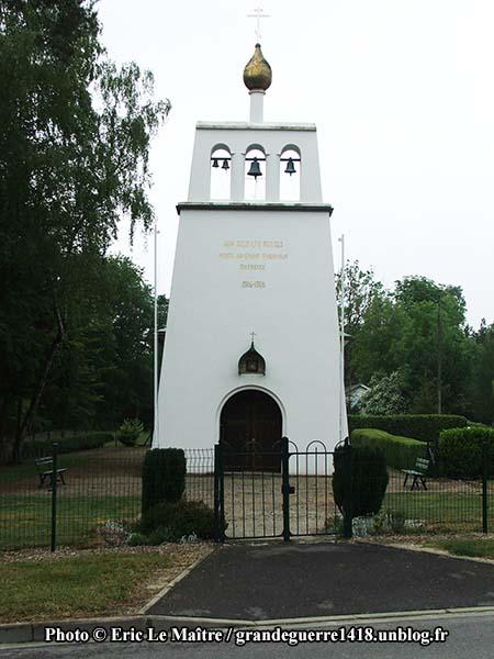 La chapelle russe