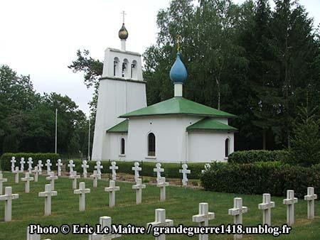 Vue arrière de La chapelle russe