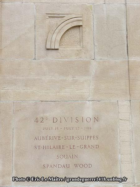 42e division américaine