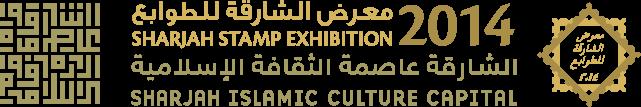 Sharjah 2014