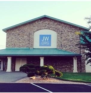 la salle du royaume des t 233 moins de j 233 hovah