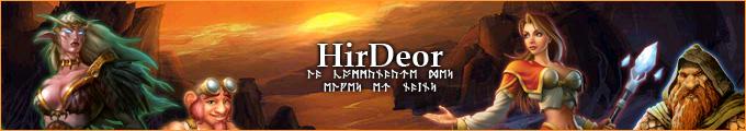 Bienvenue dans la Cité HirDeor