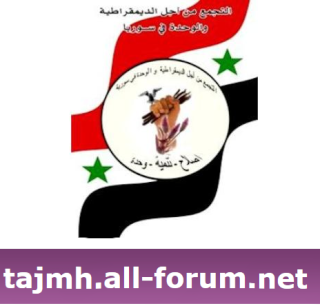 tajmh.all-forum.net