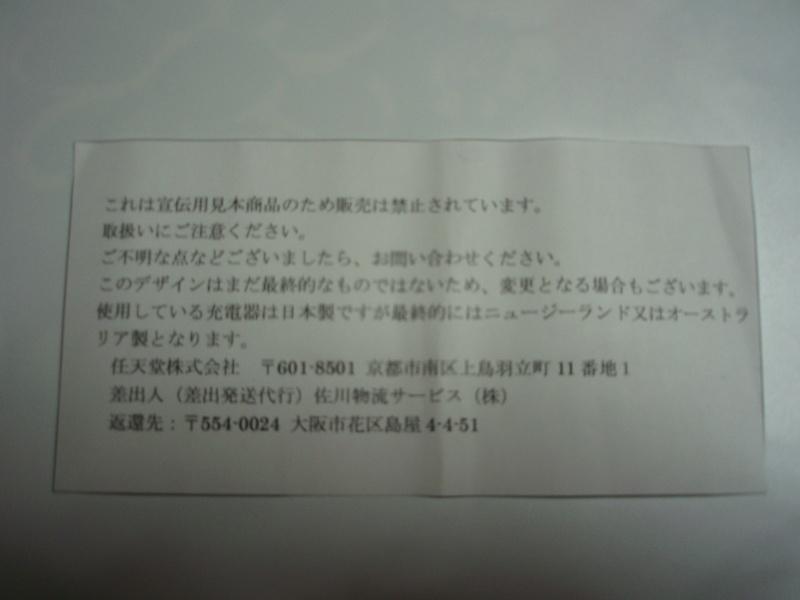 p1290010.jpg