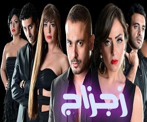 تحميل أغنية زجزاج - محمد محي من فيلم زجزاج