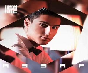 تحميل اغنية محمد عساف - لوين بروح
