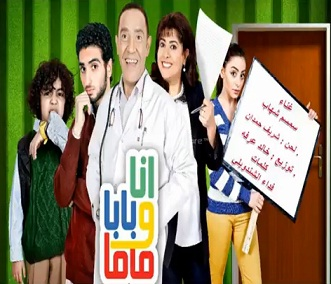 ana wa baba wa mama Session 1 Episode 24