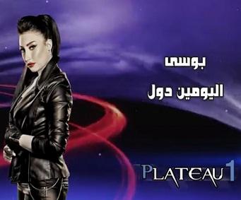 PLATEAU 2014 bosyyy12.jpg