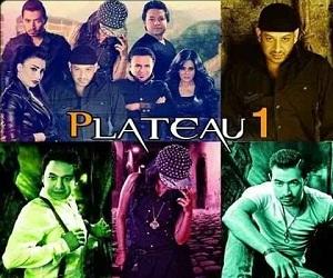تحميل البوم PLATEAU 1 النسخة الأصلية