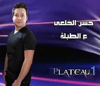 PLATEAU 2014 hhas10.jpg