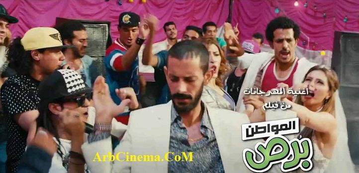سادات وفيفتي مهرجان سمعونا زغروطه mahraj11.jpg