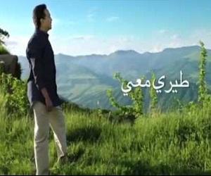 أغنية محمد عبده طيري تحميل terr10.jpg