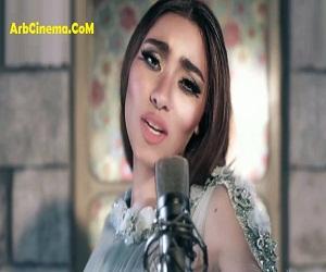 تحميل اغنية زيزى عادل شايلاهالك 2014