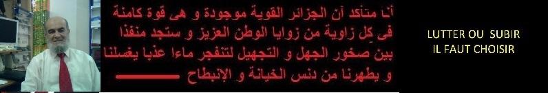 algerie-changement-politique