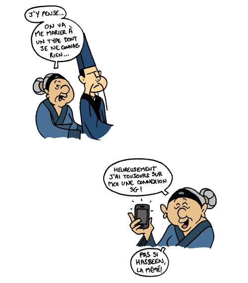 Mulan34