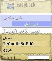 مكتبة برامج نوكيا ان nokia caya_c10.jpg