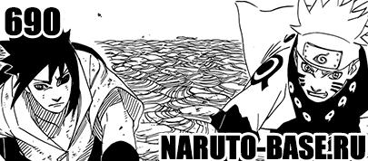 Скачать Манга Наруто 690 / Naruto Manga 690 глава онлайн