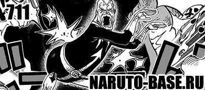 Скачать Манга Ван Пис 771 / One Piece Manga 771 глава онлайн
