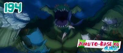 Смотреть Fairy Tail 194 / Хвост Феи 194 серия онлайн