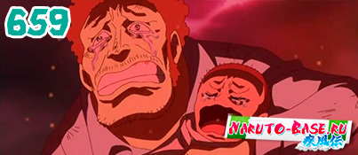 Смотреть One Piece 659 / Ван Пис 659 серия онлайн