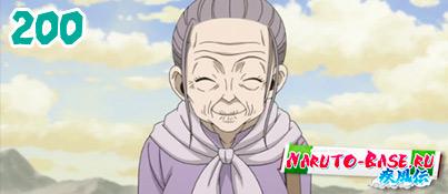 Смотреть Fairy Tail 200 / Хвост Феи 200 серия онлайн
