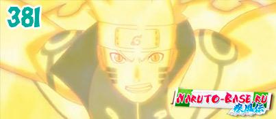 Смотреть Naruto Shippuuden 381 / Наруто 2 сезон 381 серия онлайн