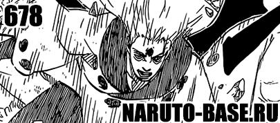 Скачать Манга Наруто 678 / Naruto Manga 678 глава онлайн