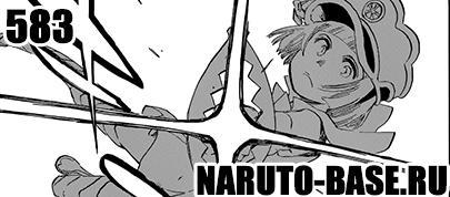 Скачать Манга Блич 583 / Bleach Manga 583 глава онлайн