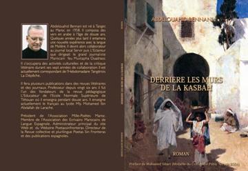 Site Officiel de Bennani Abdelouahid