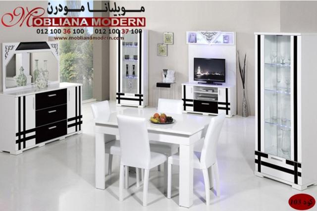 اسعار السفرة  from i39.servimg.com