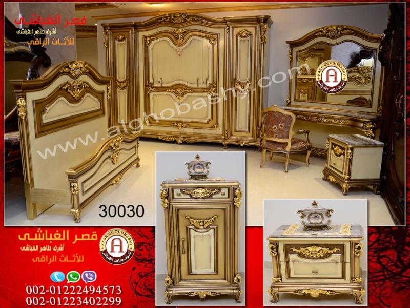 صور غرف نوم هادئه 2015, غرف نوم ستيل 2015 غرف نوم بتصاميم مصرية و