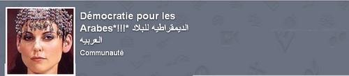 D�mocratie pour les Arabes*!!!* الديمقراطيه للبلاد العربيه