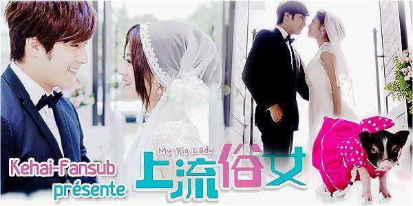 Projet tw drama my pig lady for Drama taiwanais romance