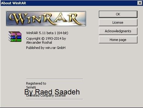تحميل نسخة برنامج الملفات WinRar 5.11 Build بوابة 2014,2015 112.jpg