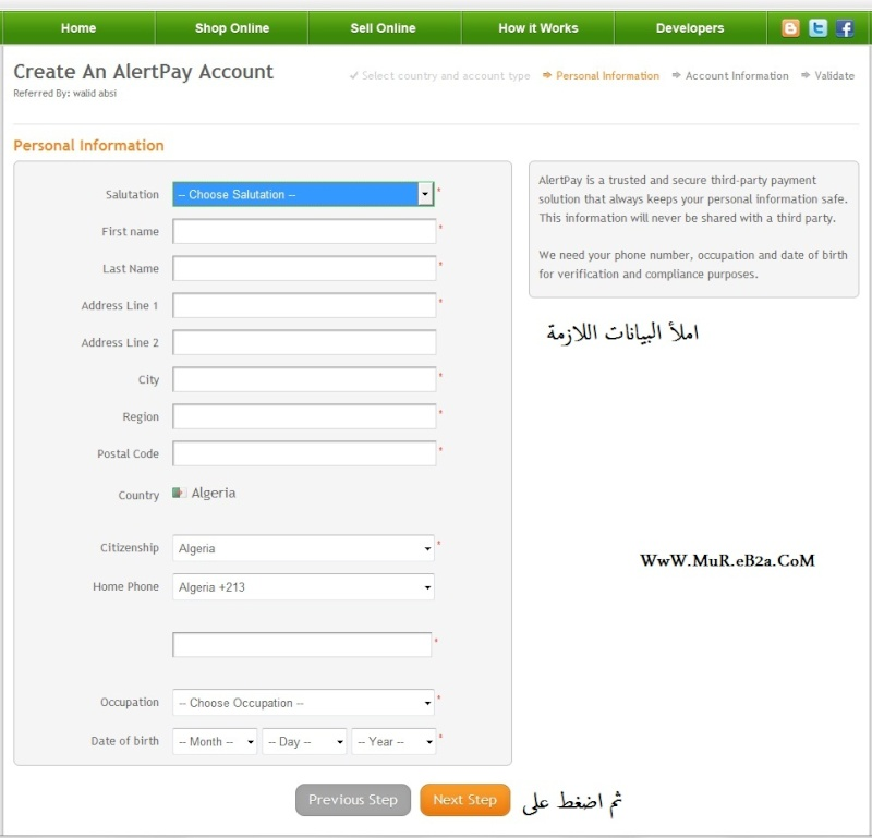 2011 onbux الربحيه alertp13.jpg