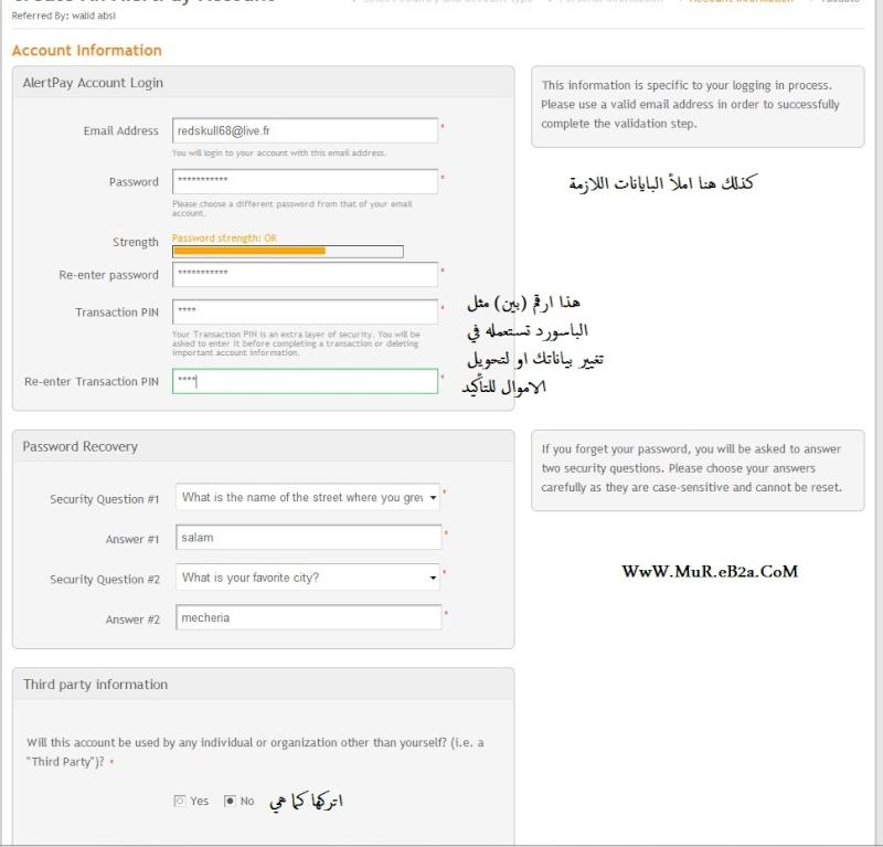 الربحيه للمبتدئين  مفاجات 2011 alertp15.jpg