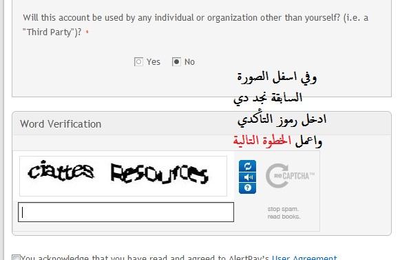 2011 onbux الربحيه alertp16.jpg