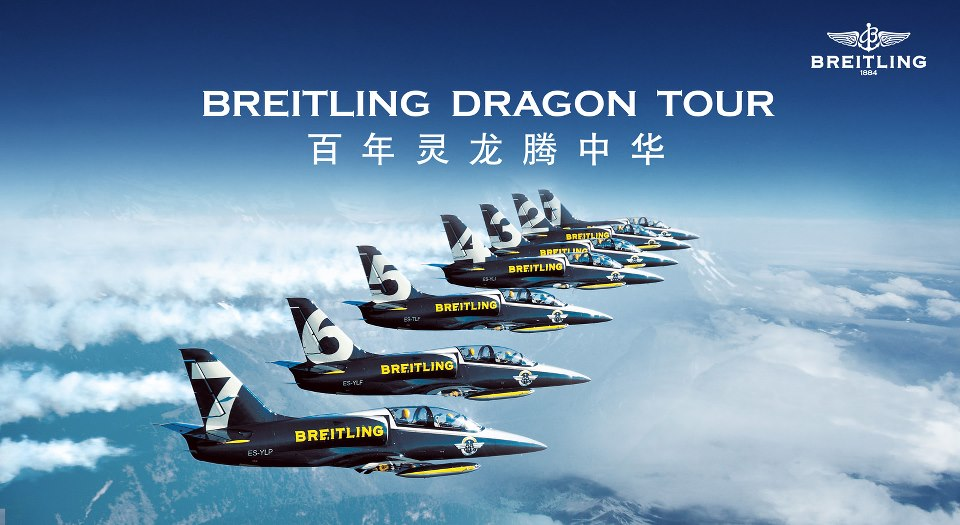 breitling jet team 2013 Dragon Tour, www.breitling-jet-team.com