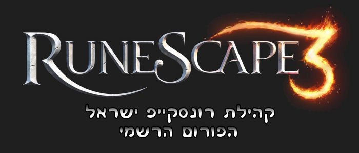 runescape forum st