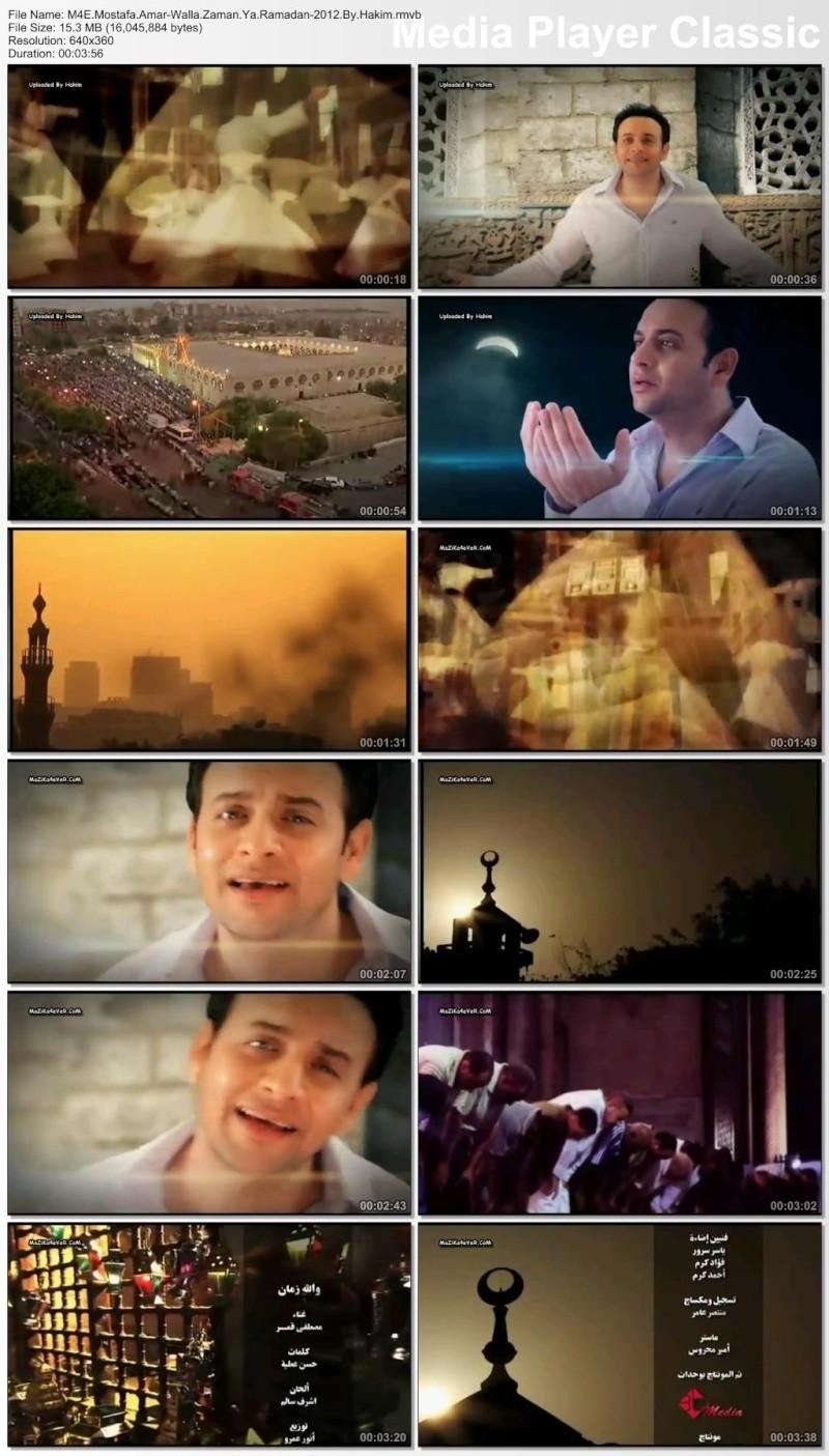 كليب مصطفى قمر والله زمان يارمضان 1080p على سيرفرات m4e_mo11.jpg