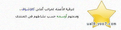 http://i39.servimg.com/u/f39/13/79/90/46/oouuso10.png