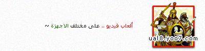 http://i39.servimg.com/u/f39/13/79/90/46/ouooo12.png