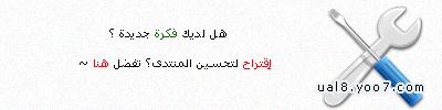 http://i39.servimg.com/u/f39/13/79/90/46/ouoooo11.png
