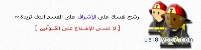 http://i39.servimg.com/u/f39/13/79/90/46/ouoooo12.png