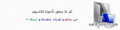 http://i39.servimg.com/u/f39/13/79/90/46/ouooou11.png