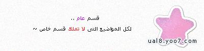http://i39.servimg.com/u/f39/13/79/90/46/ouoou010.png